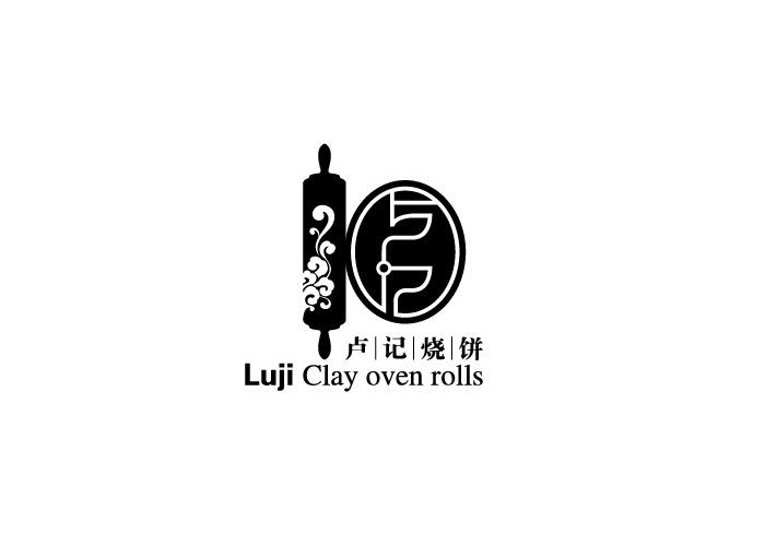 标志的外形是一个擀面杖和一个烧饼的图形,直观的传达了企业的经营
