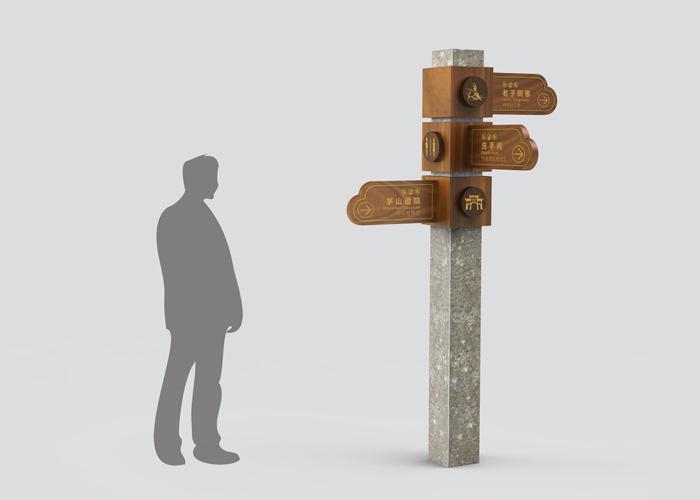 茅山vi视觉识别系统及旅游礼品系统的设计规划入手,规范景区标识,导向